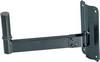 KP560 Loudspeaker Wallmount