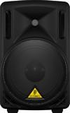 B210D Active Speaker