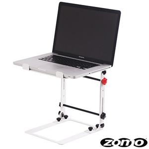Zomo LS-10 Laptop Stand White