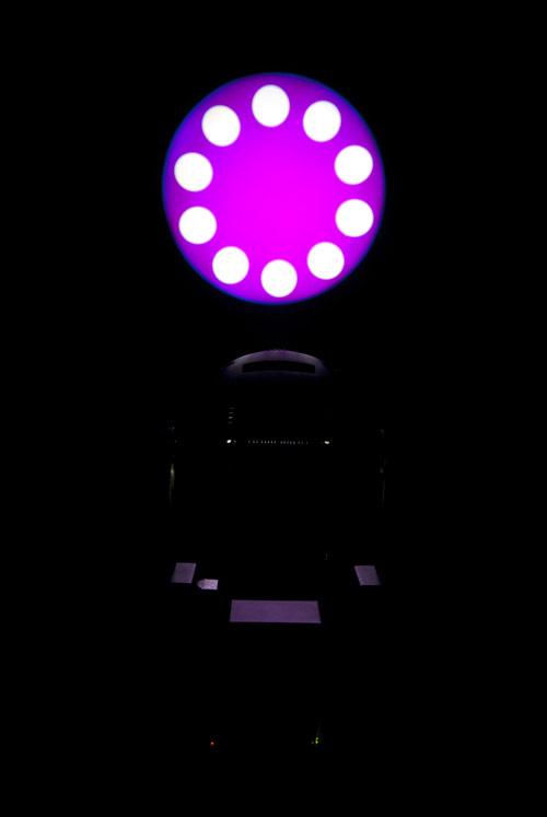 Intimidator Spot LED 250