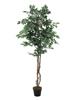 Europalms Variegated Ficus, artificial plant, 180cm