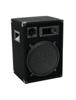 DX-1222 3-Way Speaker 600 W