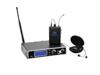 IEM-1000 In-Ear Monitoring Set