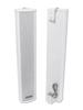 PCW-30 Column Speaker IP44