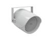 PS-30S Projector Speaker