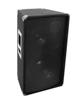 TMX-1230 3-Way Speaker 800W