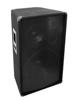 TMX-1530 3-Way Speaker 1000W