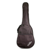 Cordoba Standard Gig Bag - Classical Full Size (630-650mm scale)