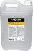 Algam Lighting CLEAN-5L