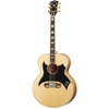 Gibson SJ-200 Tom Petty Antique Natural