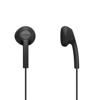 Koss Headphone KE5 In-Ear Black