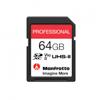 SDXC 64GB 280MB/s UHS-II U3 V90