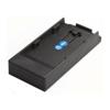 Swit S-7004U Sony BP-U mount snap-on plate