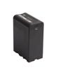Swit LB-SU98 98Wh/6.8Ah BP-U Battery