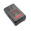 Swit S-8192S 184Wh V-lock Separable