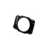 Tilta 110mm Lens Attachements for MB-T12 Clamp-On Matte Box