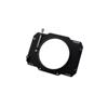 Tilta 104mm Lens Attachements for MB-T12 Clamp-On Matte Box