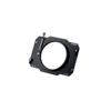 Tilta 100mm Lens Attachements for MB-T12 Clamp-On Matte Box