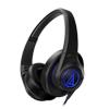 Audio Technica ATH-AX5ISBK