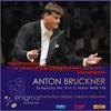 Thorens A. Bruckner Symphonie No. 8 (2 LP)