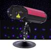 Scandlight Mini Laser GB MKII