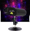 Scandlight Mini Laser RB MKII