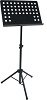 Quik Lok MS-331 Music Stand