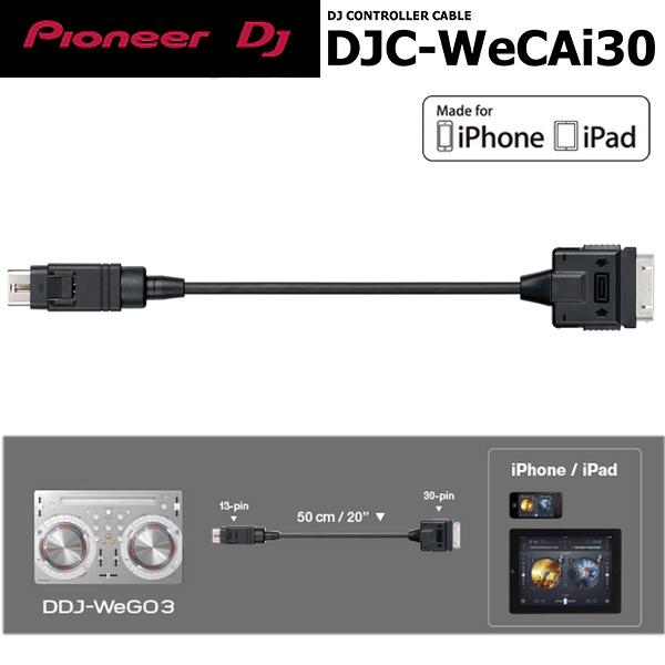 DJC-WECAI30