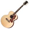 Gibson SJ300 (Antique Natural)