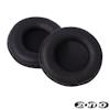 Headphone Earpad Set PVC L black