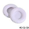 Headphone Earpad Set PVC L white