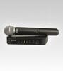 Shure BLX24R Vocal System SM58 M17