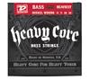 Dunlop Heavy Core DHBCN55120