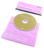 TS-522/3 CD PAPER JACKET COVER 10 pcs