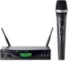 AKG WMS470 Vocal C5 (Band 7-50mW) 500-530MHz