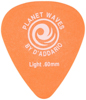 Planet Waves 1DOR2-25