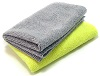 MN210 Edgeless Microfiber Drum Detailing Towels 2 pack
