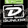 Dunlop DBN50110 Nickel Heavy