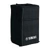 Speaker Cover for DXR10 / DBR10 / CBR10