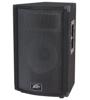 112i 2-Way Speaker