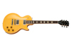 Gibson Les Paul Standard 2019 Trans Amber