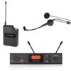 Audio-Technica ATW-2110A/HC2