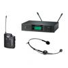 Audio-Technica ATW-3110B/HC1