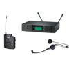 Audio-Technica ATW-3110B/HC2