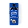 Dunlop MXR M280 Vintage Bass Octave