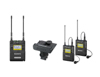 Sony Sony Wireless Bundle 470,025-542,000 MHz (BOX)