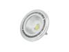 LED AR111 COB 12V 7W 6400K