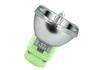 SIRIUS HRI 230W discharge lamp
