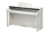 CUP310 Digital Piano White