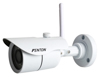 Wireless HD IP Camera Outdoor